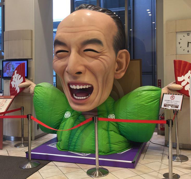 katsurautamaru_profile_familly