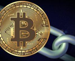 blockchain_bitcoin_kanda