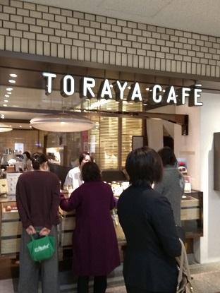 toraya_cafe_aoyama