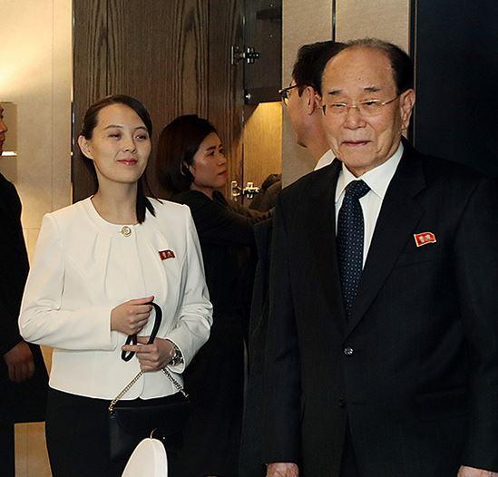 kimyojong_kimyognam_northkorea