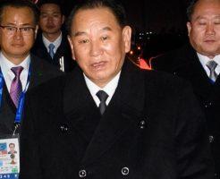 kimyongchol_northkorea_profile