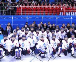 korea_pyongchang_icehockey