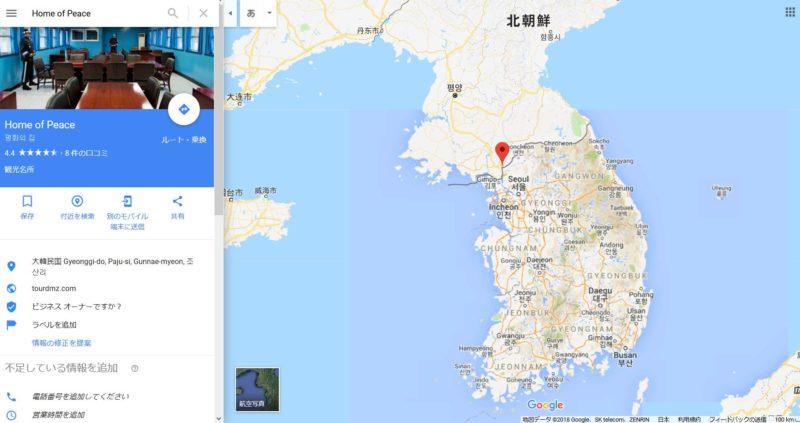 板門店・平和の家の地図(グーグルマップ)