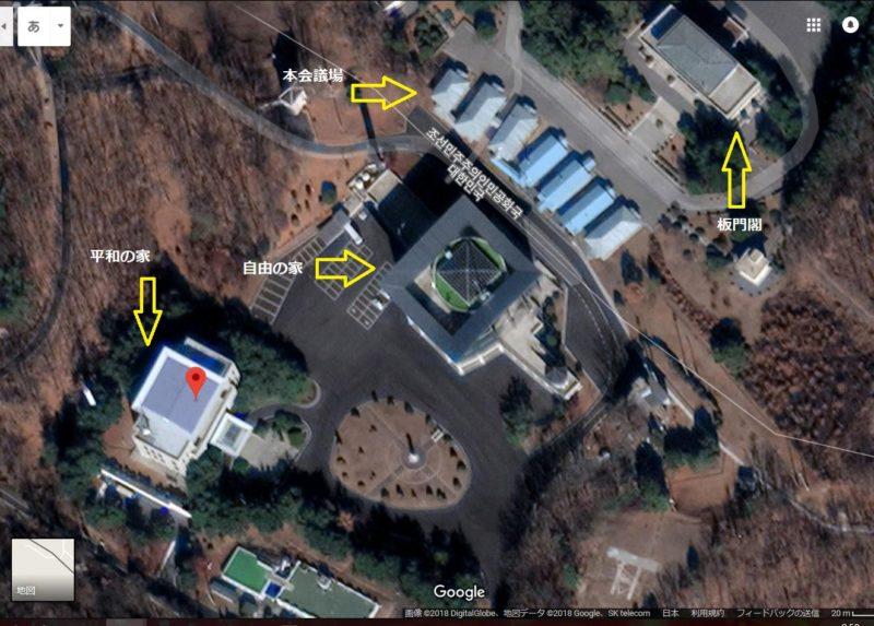 板門店のグーグルマップ航空写真・図解