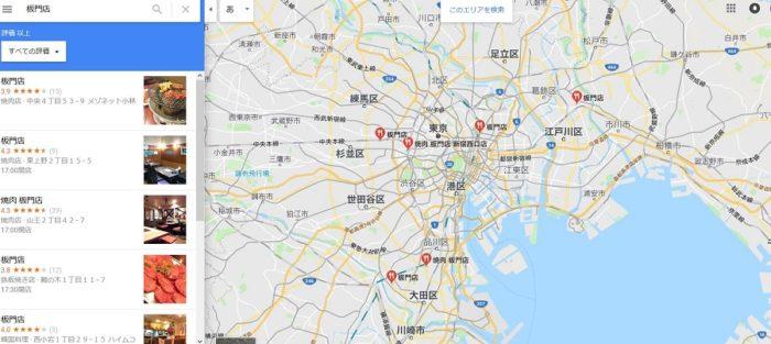 板門店Google map地図