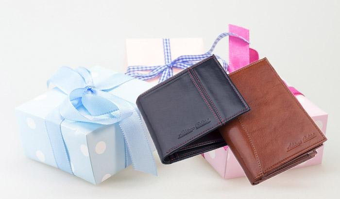高校生彼氏へのおすすめクリスマスプレゼント・財布