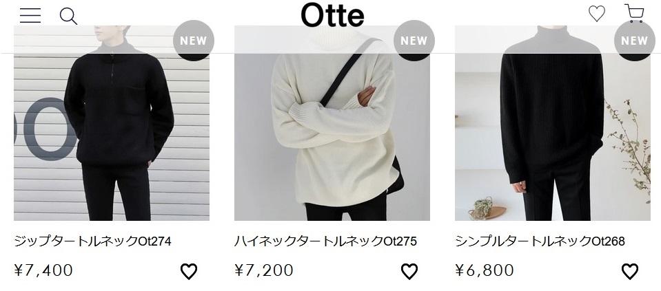 韓国ファッションメンズ通販Otte