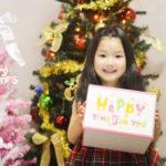 子供へのクリスマスプレゼントはいつ渡すか?