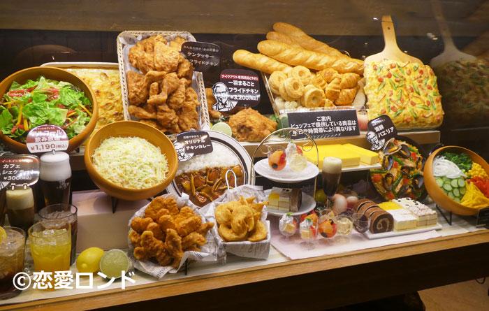 ケンタッキー食べ放題のメニュー一覧写真