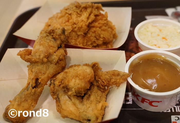 ケンタッキー(KFC)部位写真・一番美味しいところ