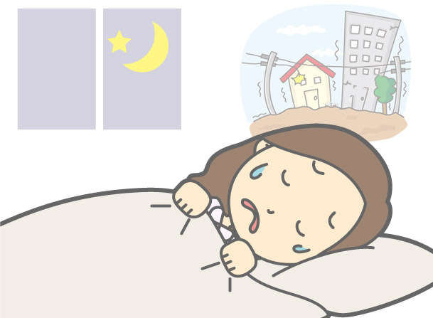地震の夢と妊娠の関係を夢占いで判断