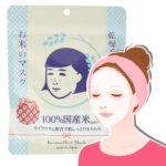 毛穴撫子(お米のパック) の使い方や塗る頻度・時間・ニキビやいちご鼻の効果