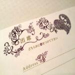結婚式の招待状返信メッセージと面白いものやくだけた友達への気の利いたメッセージの書き方